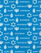Bright Hanukkah Giftwrap